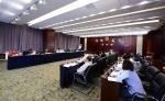 省高级法院召开党组理论学习中心组(扩大)学习会 - 法院