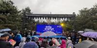 """""""大美青海  感恩首都""""2019文化旅游宣传周活动在京举行 - Qhnews.Com"""