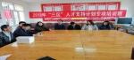 """省卫生健康委机关党支部举办纪念""""五四""""运动100周年主题党日活动 - 卫生厅"""