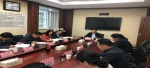 省卫生健康委召开全省卫生室建设工作推进会 - 卫生厅