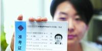 今年高考准考证将由各考区办理 - Qhnews.Com