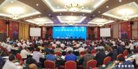 水利部水土保持现场工作会议在西宁召开 - Qhnews.Com
