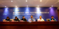 第六届环青海湖(国际)电动汽车挑战赛保障工作准备就绪 - Qhnews.Com