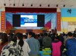 青海警官职业学院2019年首期招生宣传工作完成 - Qhnews.Com