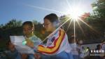 【请审】卓越之路——黄南州庆祝新中国成立70周年大型活动侧记 - Qhnews.Com