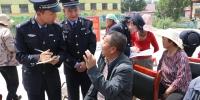 入村开展宣讲活动  警民互动一家亲 - Qhnews.Com