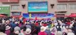 花儿联手法治  城北区2019年第二届花儿歌手大赛举行决赛 - Qhnews.Com