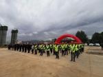 """""""两校一园""""今日在香格里拉·城市花园开工建设 - Qhnews.Com"""