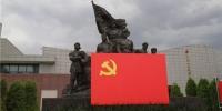"""省红十字会开展""""不忘初心 牢记使命""""主题党日活动 - 红十字会"""