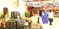 品牌探索 天佑德青稞酒献礼国庆70周年 - Qhnews.Com