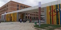 新学期西宁一批新校园喜迎学生 - Qhnews.Com