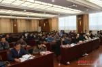 省红十字会召开《青海省实施 办法》颁布施行暨信息化建设情况 - 红十字会