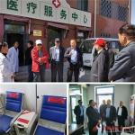 浙江省红十字会专职副会长黄元龙一行来青考察调研对口支援工作 - 红十字会