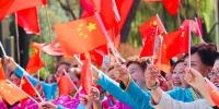 西宁祝福祖国 - Qhnews.Com