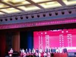 以学促教 引领成长 ---青海省西宁市东区教师参加第九届全国少数民族地区中小学英语课堂教学研讨会小记 - Qhnews.Com