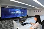 国家电投大坝安全管理监控信息系统上线公测 - Qhnews.Com