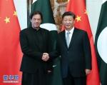 习近平会见巴基斯坦总理伊姆兰·汗 - Qhnews.Com