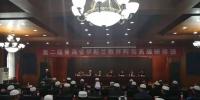 第二届青海省伊斯兰教阿訇高级研修班在中国伊斯兰教经学院举办 - 民族宗教局