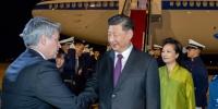 习近平抵达巴西利亚出席金砖国家领导人第十一次会晤 - Qhnews.Com