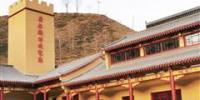 磨尔沟:一个有美景有故事的地方 - Qhnews.Com