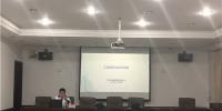 海东市红十字会深入学习党的十九届四中全会精神 - 红十字会