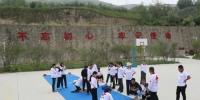 """省红十字会开展""""人员大培训、岗位大练兵、环境大整治""""主题活动 - 红十字会"""
