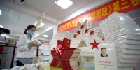 《习近平谈治国理政》第三卷在青海持续热销 - 人民政府