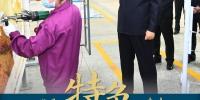 联播+   孟夏青海行 总书记这样谆谆嘱托 - 人民政府