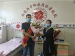 一位驻村干部的大爱之心 - 红十字会